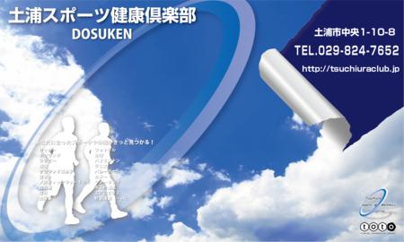 f:id:tsuchiura:20140826234338p:image