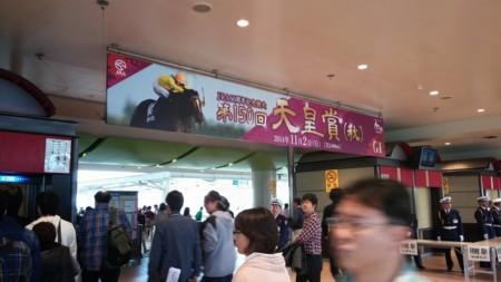 f:id:tsuchiura:20141102234538j:image