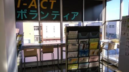 f:id:tsuchiura:20141113201933j:image