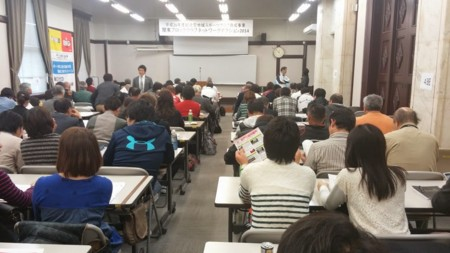 f:id:tsuchiura:20141117225817j:image