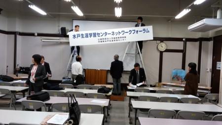 f:id:tsuchiura:20141117225819j:image