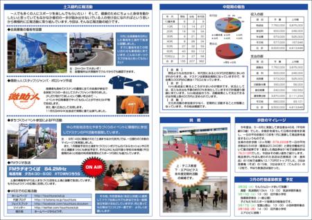 f:id:tsuchiura:20141119234246p:image
