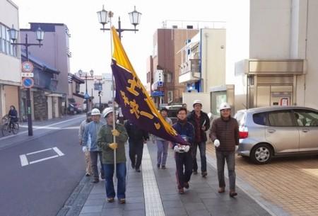 f:id:tsuchiura:20141208205105j:image