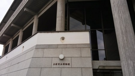 f:id:tsuchiura:20150106232034j:image