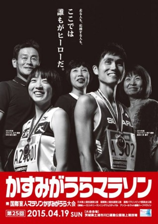 f:id:tsuchiura:20150108221835j:image