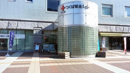 f:id:tsuchiura:20150109233734j:image