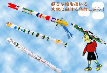 f:id:tsuchiura:20150126001545j:image