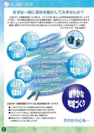 f:id:tsuchiura:20150222164328j:image