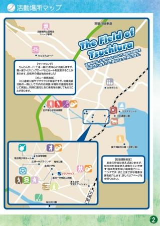 f:id:tsuchiura:20150222235442j:image