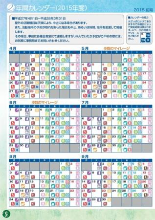 f:id:tsuchiura:20150222235812j:image