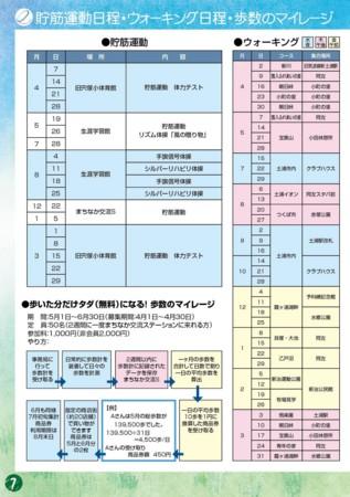 f:id:tsuchiura:20150223000148j:image
