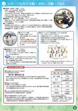 f:id:tsuchiura:20150223000417j:image