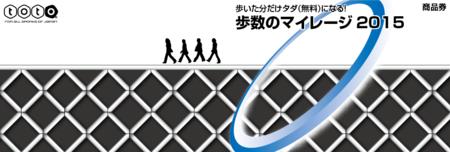 f:id:tsuchiura:20150519000032p:image