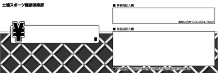 f:id:tsuchiura:20150519000033p:image