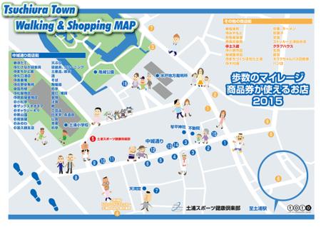 f:id:tsuchiura:20150519000034p:image