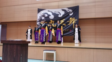 f:id:tsuchiura:20150608234518j:image