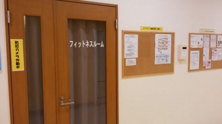 f:id:tsuchiura:20150622234536j:image