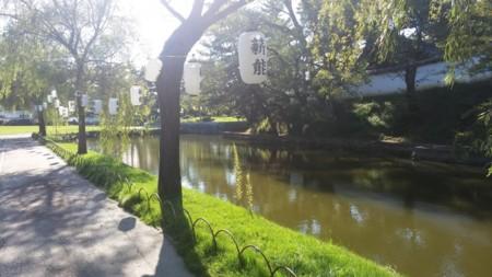 f:id:tsuchiura:20150921230627j:image