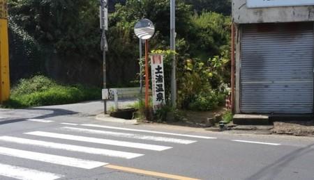 f:id:tsuchiura:20150923205252j:image