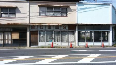 f:id:tsuchiura:20150923223402j:image