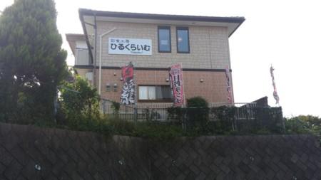 f:id:tsuchiura:20151008003738j:image
