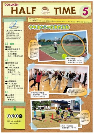 f:id:tsuchiura:20151028002446p:image