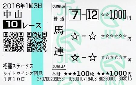 f:id:tsuchiura:20160110214106j:image