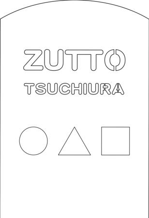 f:id:tsuchiura:20160120003523p:image