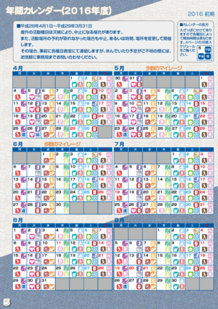 f:id:tsuchiura:20160308002607p:image