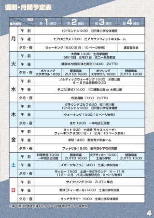 f:id:tsuchiura:20160308002615p:image