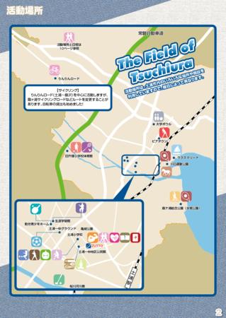 f:id:tsuchiura:20160308002636p:image