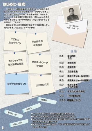 f:id:tsuchiura:20160308002643p:image