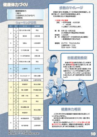 f:id:tsuchiura:20160308003019p:image