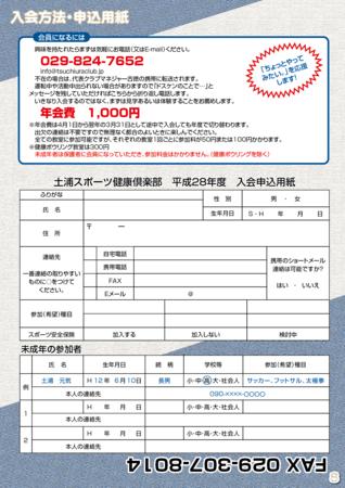 f:id:tsuchiura:20160308003046p:image