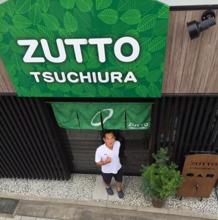 f:id:tsuchiura:20160724225758j:image