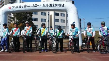 f:id:tsuchiura:20161125204238j:image