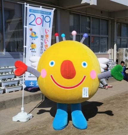 f:id:tsuchiura:20170211214333j:image