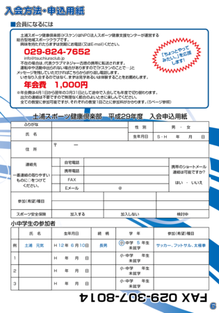 f:id:tsuchiura:20170314235722p:image