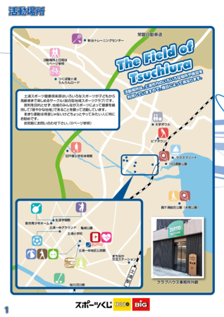 f:id:tsuchiura:20170314235726p:image