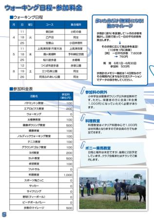 f:id:tsuchiura:20170314235730p:image