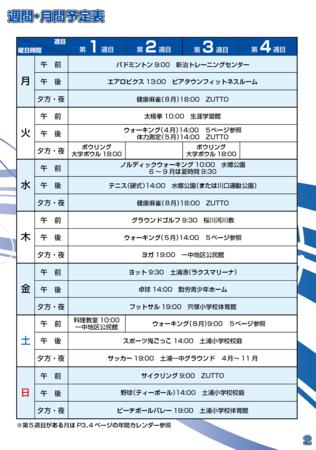 f:id:tsuchiura:20170314235734p:image