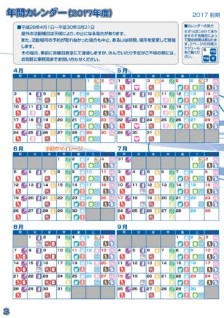 f:id:tsuchiura:20170314235739p:image
