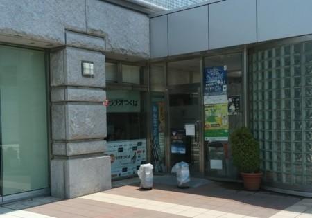 f:id:tsuchiura:20170623221329j:image