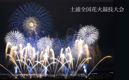 f:id:tsuchiura:20171006180932j:image