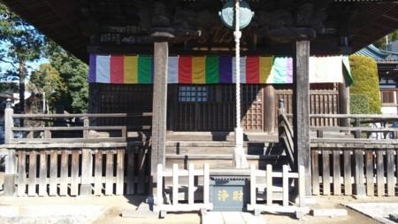 f:id:tsuchiura:20171127221257j:image