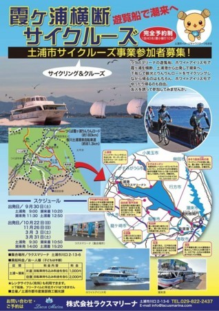 f:id:tsuchiura:20180224231345j:image