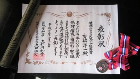 f:id:tsuchiura:20180302212058j:image