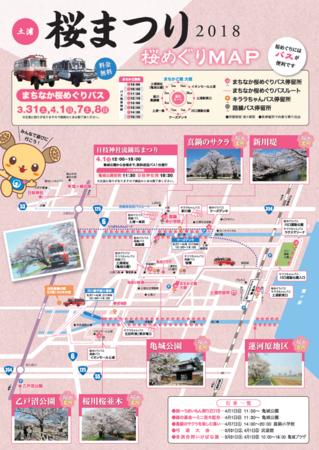 f:id:tsuchiura:20180314235913p:image