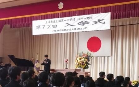 f:id:tsuchiura:20180410185518j:image