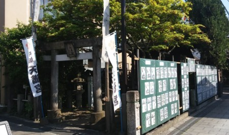 f:id:tsuchiura:20180422175005j:image